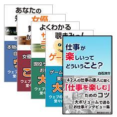 e-book_hatarakujin_w