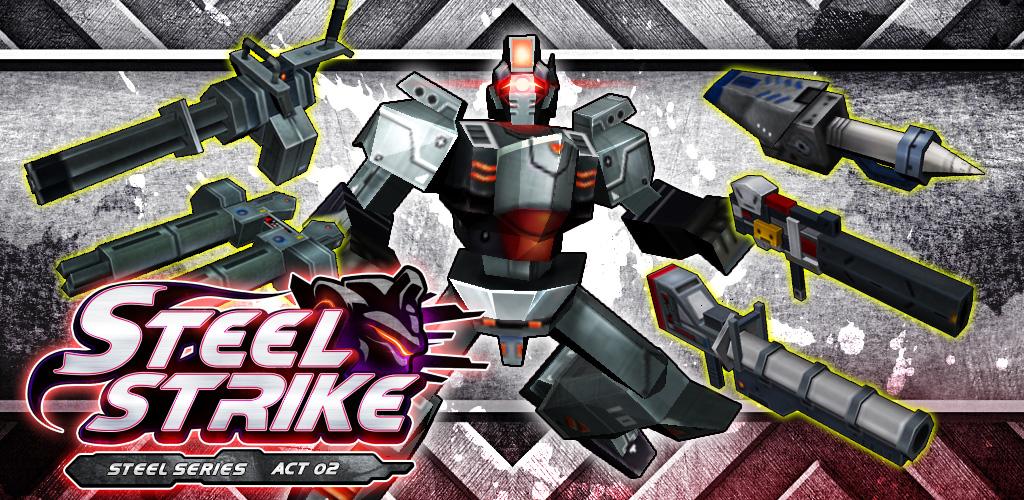 strike_big